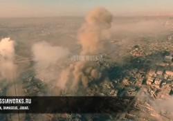 Mit der Drohne über Syrien